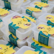 A级金枕头冻榴莲700g-美味零食-辰颐物语