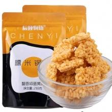 糯米蟹黄锅巴-美味零食-辰颐物语