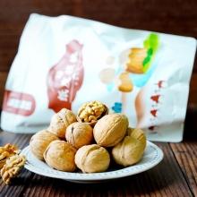 新疆纸皮生核桃-美味零食-辰颐物语