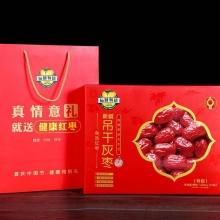 红枣礼盒-生鲜水果-辰颐物语