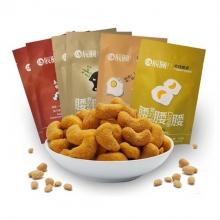腰果+瓜子仁(6袋装含辣味)-美味零食-辰颐物语