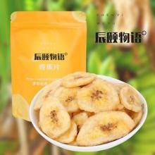 泰国香蕉片400g