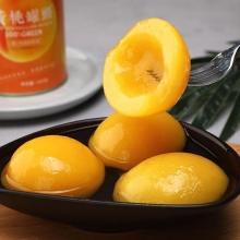 黄桃罐头5罐普通装-美味零食-辰颐物语